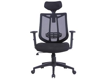 Chaise de bureau KEEPER noir