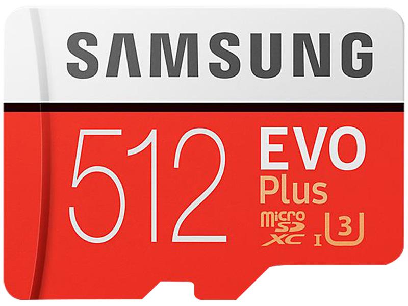 SD-Karte SBS LOGISTIK (SAMSUNG) SAMSUNG 512GB