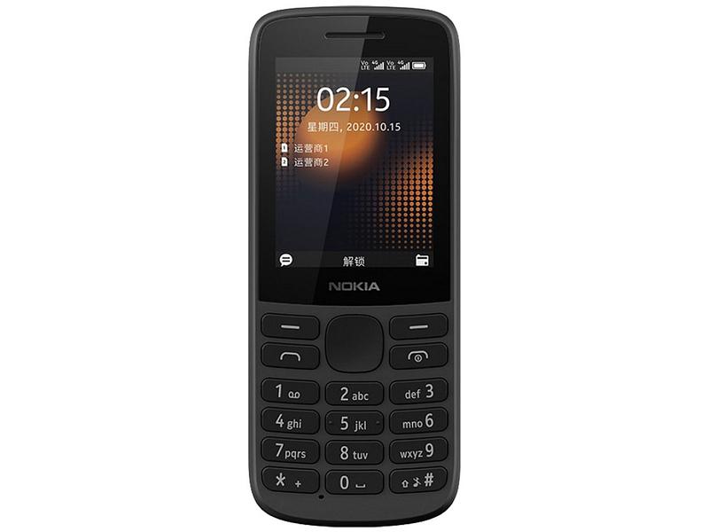 Smartphone NOKIA NOKIA 225 4G GB schwarz